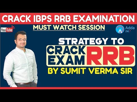 IBPS RRB | Strategy to Crack RRB Maths | Must Watch | Sumit sir