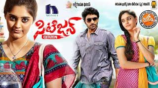 Citizen Full Movie   2020 Telugu Full Movies   Vikram Prabhu, Surabhi, M Sarvanan   Linguswamy