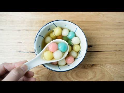 Tang Yuan (Glutinous Rice Balls in Ginger Soup)