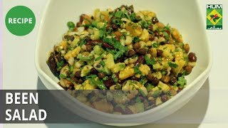 Bean Salad | Lively Weekends | Appetizer