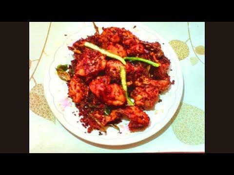 Payyoli Chicken Fry / No - 257