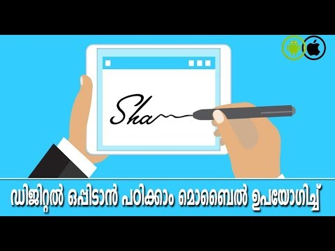 HOW TO ADD  YOUR DIGITAL SIGNATURE INTO PDF DOCUMENT