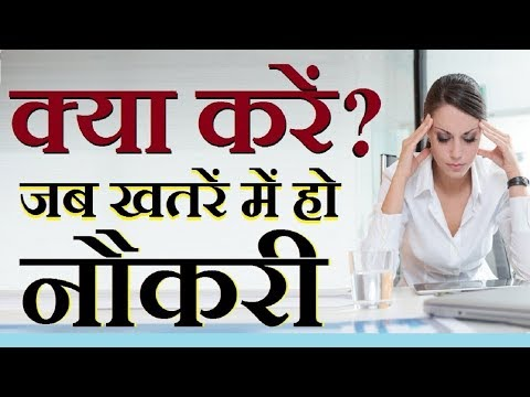 Work । Job । Career | Inspirational Short Story for Employees and Employer By Dr. Amit Maheshwari