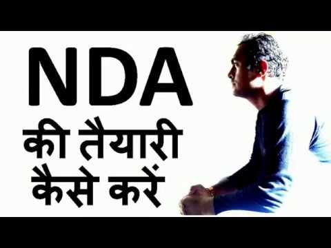 NDA ki taiyyari kaise kare and best books for NDA in Hindi by Puneet Biseria