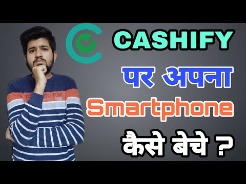 How to Sell Smartphone on - Cashify  |  Cashify App Full Review in Hindi  | Tech Time Technical