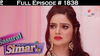 Sasural Simar Ka - 23rd May 2017 - ससुराल सिमर का - Full Episode (HD)