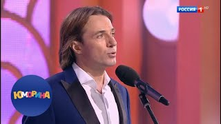 Алексей Щеглов. Юморина. Концерт от 23.11.18