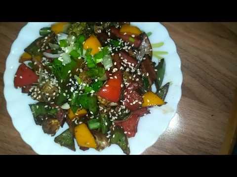 Vegetable stir fry | sauted vegetable | Healthy Vegetarian Recipe | Diet food | stir fried Vegetable