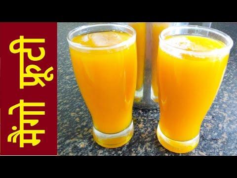 How to make mango fruity – Easy mango juice recipe