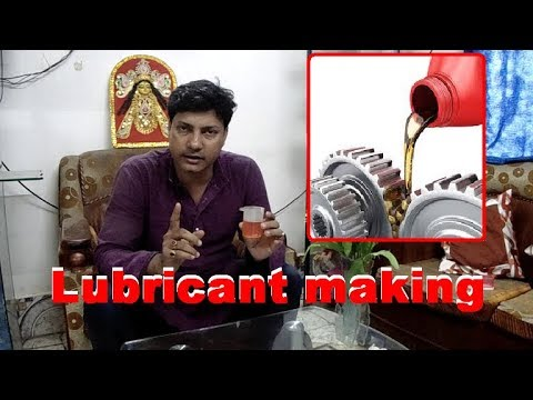 How to make lubricating oil. Lubricating oil making in hindi. Lubricant manufacturing process.