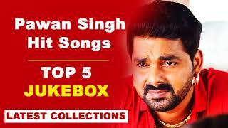 Best Of Pawan Singh - Top 5 Latest Bhojpuri Songs 2017 Jukebox - Bhojpuri HIT