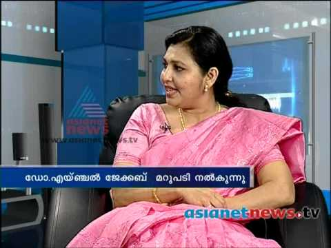Mouth infection : Doctor Live 28th Aug 2013 Part 1ഡോക്ടര്‍ ലൈവ്