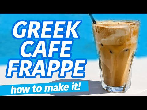 How to make Cafe Frappe - Greek Iced Coffee (Cold Coffee)