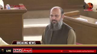 Balochistan Media Videos Balochistan Assembly /16-8-2018