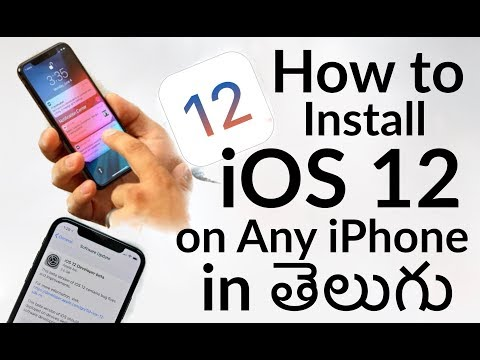 How to download & install iOS 12 dev beta 1 on iPhone (5s, 6, 7, 8, X) iPod, iPad Touch in Telugu.