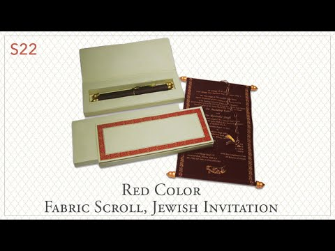 s22, Red Color, Scroll Wedding Invitations, Scroll Invitations, Jewish Invitations
