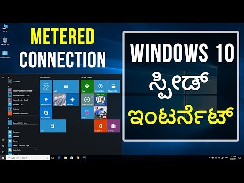 Speed up Internet with Metered Connection in Windows 10 Laptop Computer / Pc ( Kannada )