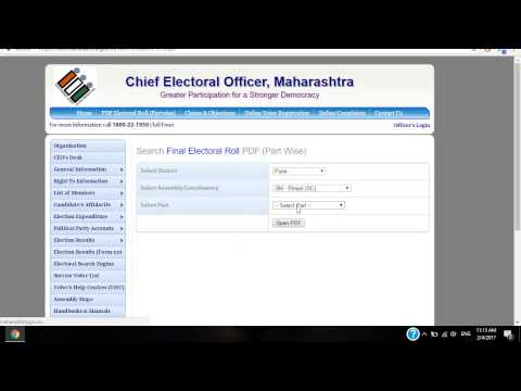 How to download voters list for any area (Maharashtra Elections)