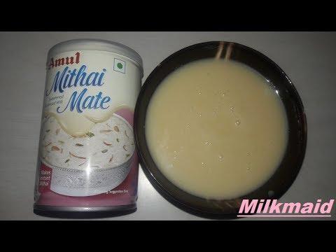 very easy  home made condensed milk(milk maid ) preparation recipe in telugu