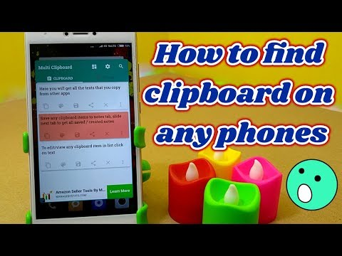 How to find clipboard on any phones.