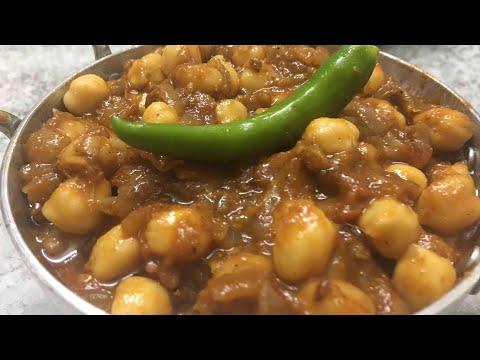 Chole masala | chola/channa masala recipe in tamil by veggie treat