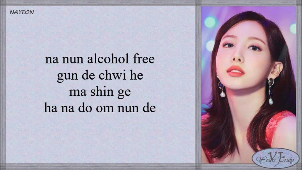 TWICE (트와이스) - Alcohol-Free (Easy Lyrics)