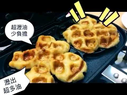 HAPPYCALL - WAFFLE MAKER DIE CAST DOUBLE PAN (DEMO) BY HEAP SENG GROUP