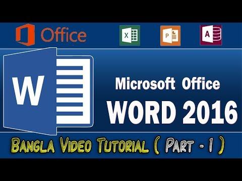 Ms Word 2016 File Menu Bangla Tutorial Part–1