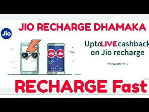 FREECHARGE JIO RECHARGE DHAMAKA || ₹50 CASHBACK RECHARGE FAST