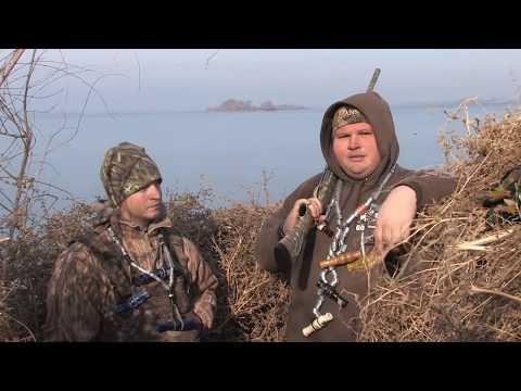 Big River Ducks with Big Sean Hammock