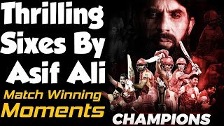 Thrilling Sixes By Asif Ali Lead Islamabad United to Win   Match Winning Moments   HBL PSL 2018