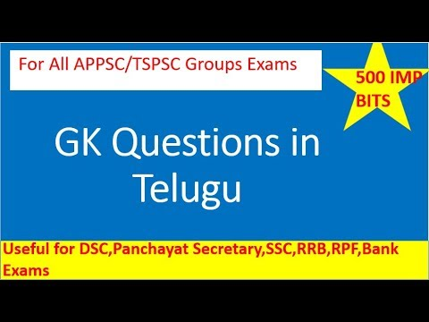 500 GK/GS Questions for APPSC/TSPSC/SSC/RRB Exams