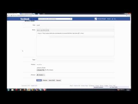 How To Make And Send Facebook Chat Animated Gif's