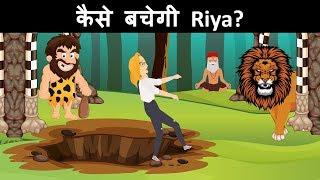 Riya aur Jadui Coin ( Part 3 ) | Hindi Paheli | Logical Baniya