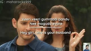 He is Soo cute Lyrics with English translation Sarileru Neekevvaru Mahesh Babu Rashmika Devi Sri Pra