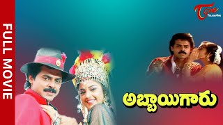 Abbaigaru Full Length Telugu Movie Venkatesh Meena TeluguOne