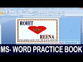 Exercise 04 | Ms Word Practice Book | How To Make Marriage Pamphlet Ms Word