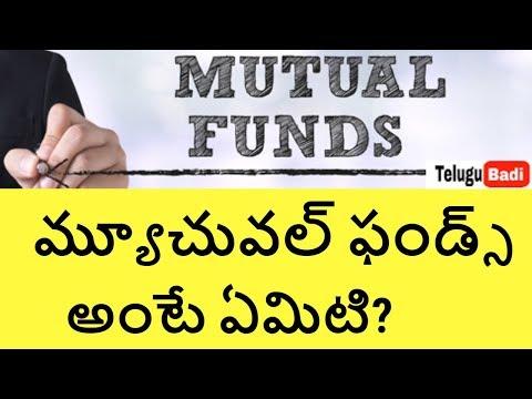 Mutual Funds for beginners in India in Telugu.| Stock Market basics . Telugu badi