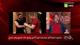 خالد الصاوي يكشف كواليس عمله في فيلم تامر حسني الجديد