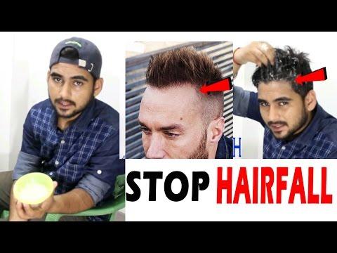 2017 Home Remedy For Baldness & Hair Regrowth   DIY   [Hindi]   Stop Hair Fall Naturally