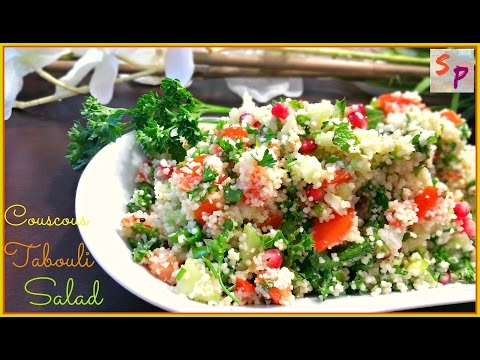 Couscous Tabouli Salad | Tabbouleh Salad | Tabouleh