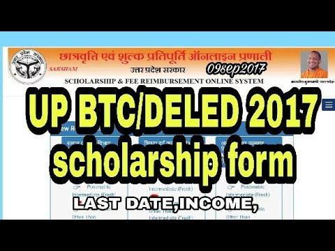 UP BTC/DELED 2017 Scholarship search (last date,income certificates,etc)
