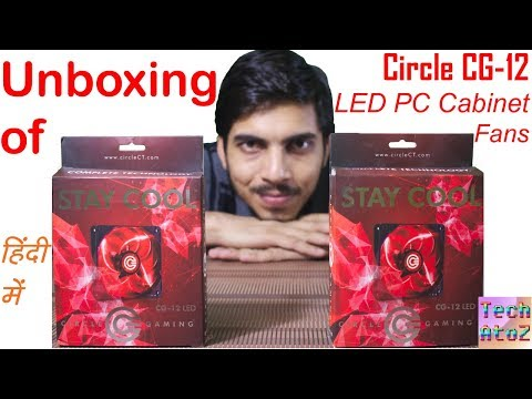 [हिंदी] Circle 120mm LED PC Cabinet Fan Unboxing | What's Inside? by Tech AtoZ | #BudgetPCcabinetFan