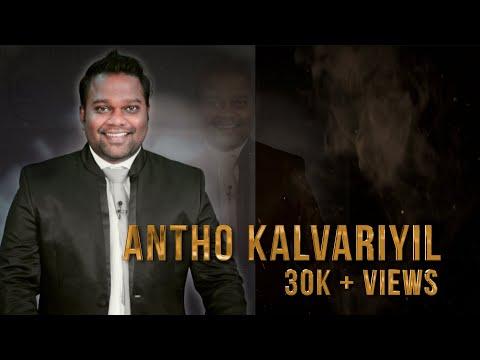 Antho kalvariyil | Tamil Christian Song | Joseph Stanley