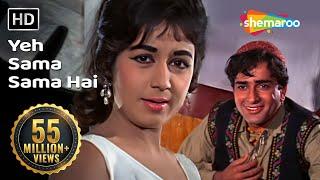 Yeh Sama, Sama Hai Ye Pyar Ka - Shashi Kapoor - Nanda - Jab Jab Phool Khile Songs {HD} - Lata