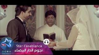 ياسر عبد الوهاب و مونيا - كل دقيقه وانتي روحي / Editing