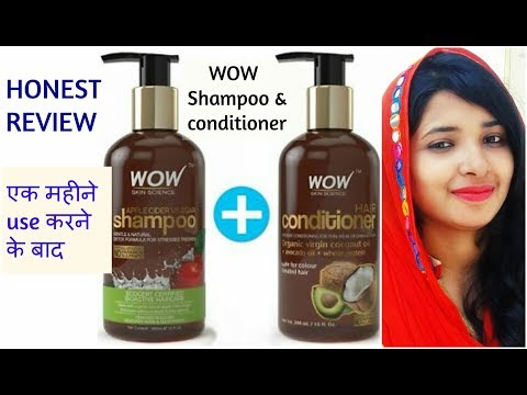 WOW shampoo & conditioner HONEST REVIEW    HINDI   