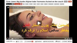سکس افغان دختر افغان