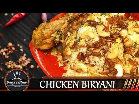 Malabar chicken biryani in tamil | Chicken biryani kerala style | Chicken dum biryani in tamil
