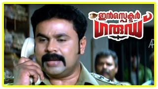 Malayalam Movie | Inspector Garud Malayalam Movie | Dileep Arrests | Vijayaraghavan's Son